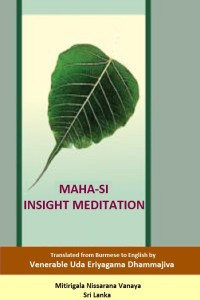 VenUD_Eng_MahasiInsightMeditationCH1&2Vol1_Cover