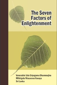 VenUD_Eng_TheSevenFactorsOfEnlightenment_Cover